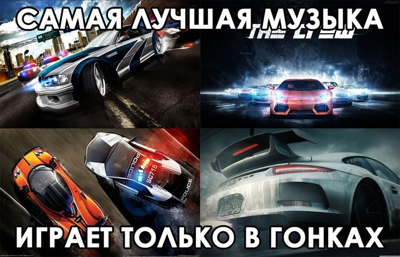 Трек из NFS MW (OST Need For Speed: Most Wanted)