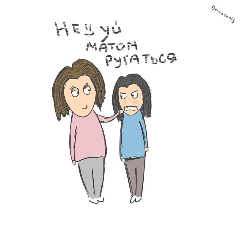 текст песни сказка сурганова